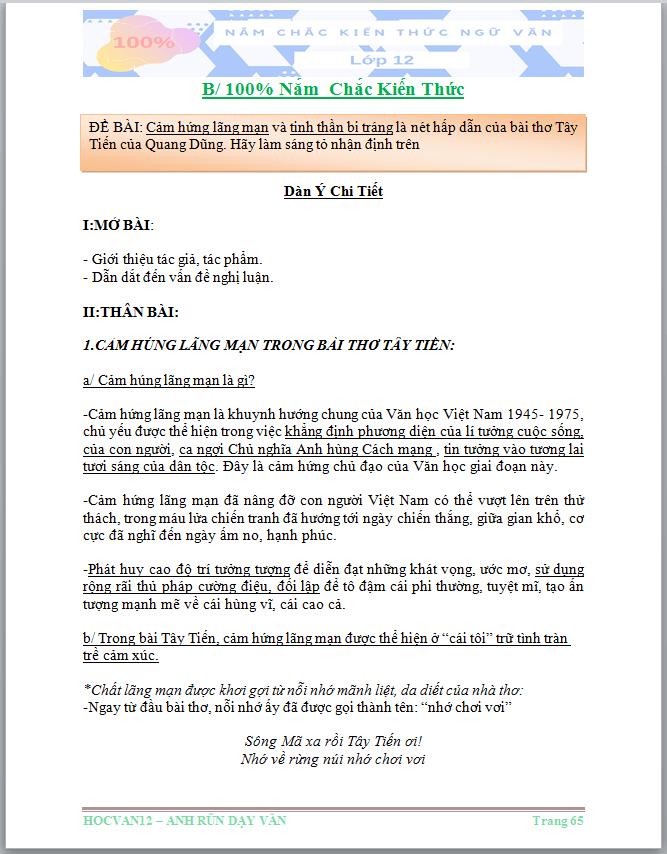 Những điều cần lưu ý khi mua sách tham khảo văn 12 2